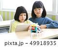 学習塾(ロボットプログラミング) 49918935
