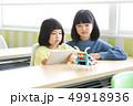 学習塾(ロボットプログラミング) 49918936