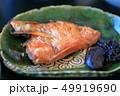 おいしい金目鯛 49919690