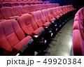 映画館・劇場の客席(人無し) 49920384