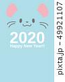 2020年賀状 49921107