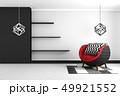 椅子 チェア いすのイラスト 49921552