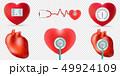 ハート ハートマーク 心臓のイラスト 49924109