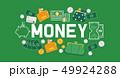 お財布 サイフ 財布のイラスト 49924288