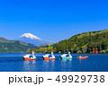富士山 芦ノ湖 アヒルボートの写真 49929738