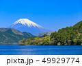 富士山 芦ノ湖 晴れの写真 49929774