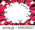 紙吹雪 コピースペース フレームのイラスト 49930637