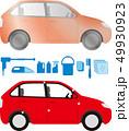 汚れた自動車と洗車道具 49930923