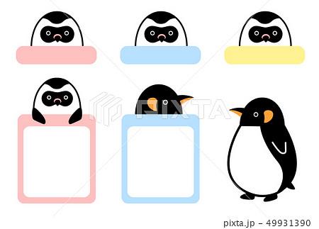 ペンギン 49931390