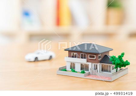 家  住宅ローン  不動産イメージ ミニチュア 模型 家 49931419