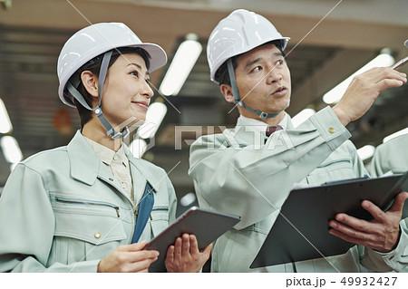 工業イメージ 49932427