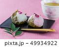 桜餅 茶菓子 和菓子の写真 49934922