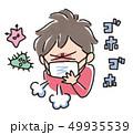子供 男の子 風邪のイラスト 49935539