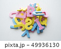 アルファベット ブロック 文字の写真 49936130