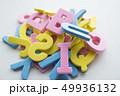 アルファベット ブロック 文字の写真 49936132
