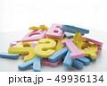 アルファベット ブロック 文字の写真 49936134