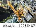 横浜 みなとみらい 夜の写真 49936487