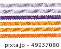 6月のパターン柄 ギザギザライン 49937080