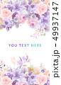 花 フラワー お花のイラスト 49937147