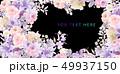 花 フラワー お花のイラスト 49937150