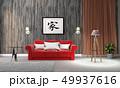 インテリア ランプ 灯のイラスト 49937616