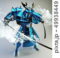 Samurai robot warrior design .3D rendering 49938449