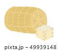 米 白米 稲のイラスト 49939148