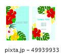 花 ハイビスカス フレームのイラスト 49939933