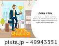 ビジネス 職業 目標のイラスト 49943351
