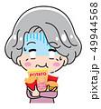 お菓子をやめられないおばあさん 49944568