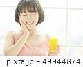 女性 アジア人 ビューティーの写真 49944874