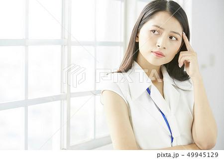 女性 ビジネス 49945129