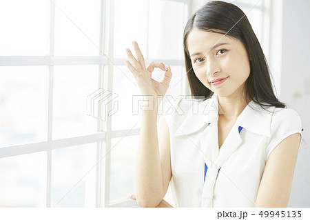 女性 ビジネス 49945135