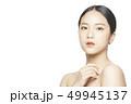 女性 ビューティー 49945137