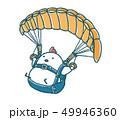 ゆるいにわとりのパラグライダー 49946360