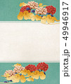 背景素材-ボード-和紙-牡丹-和柄-どことなく中華風 49946917