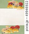 背景素材 花 牡丹のイラスト 49946922