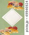 背景素材-ボード-和紙-牡丹-和柄-中華風 49946924