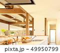 住宅 家 建築の写真 49950799