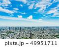 東京 都市風景 風景の写真 49951711