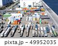 コンテナ 港 埠頭の写真 49952035