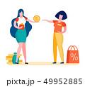 買い手 ショッピング 販売のイラスト 49952885