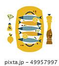 食 料理 食べ物のイラスト 49957997