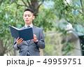 ビジネスマン 人物 男性の写真 49959751