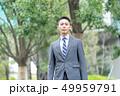 ビジネスマン 人物 男性の写真 49959791