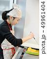 料理する女の子 中学生 女性 人物 キッチン 家事 料理 卵焼き 49961404