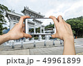 Tian Tan Giant Buddha in Hong Kong 49961899
