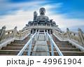 Tian Tan Buddha, famous Big Buddha in Hong Kong 49961904