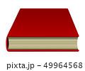 本・書籍 (閉じている) 下から見た イラスト 49964568