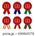 シーリングワックス・封蝋&リボン イラストセット/1周年 (アニバーサリー・記念日) 49964578